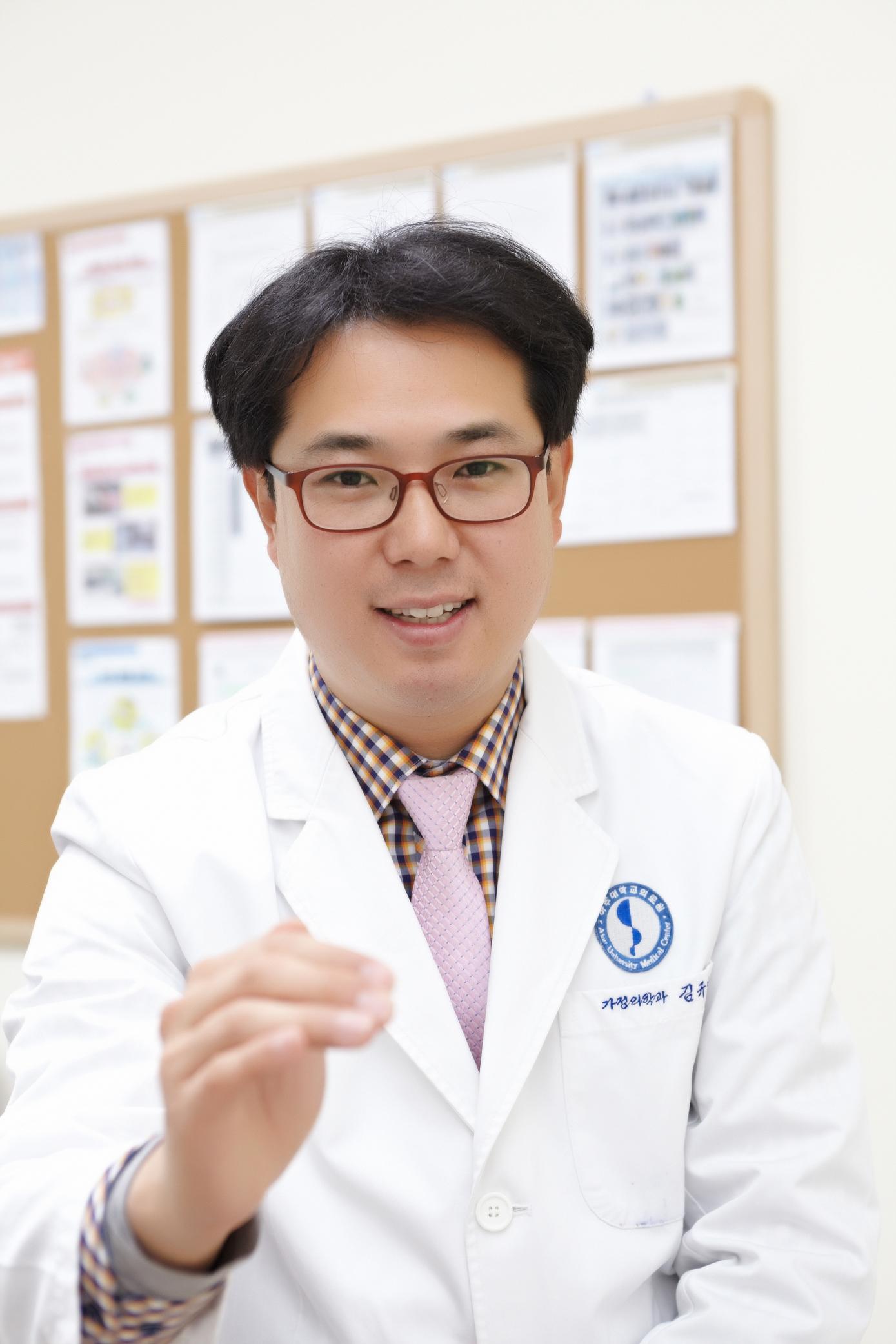 김규남 교수