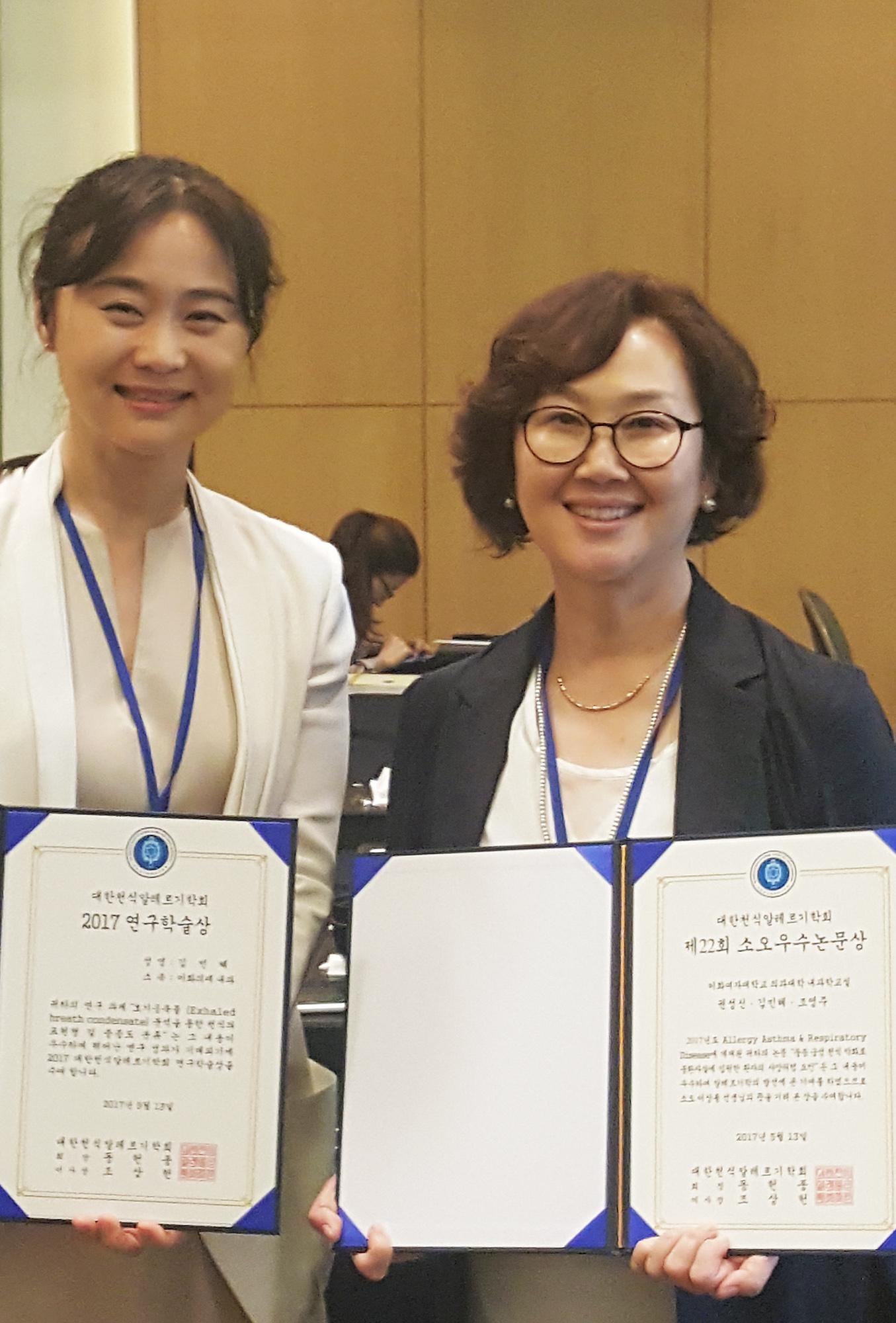 (왼쪽부터) 김민혜, 조영주 교수