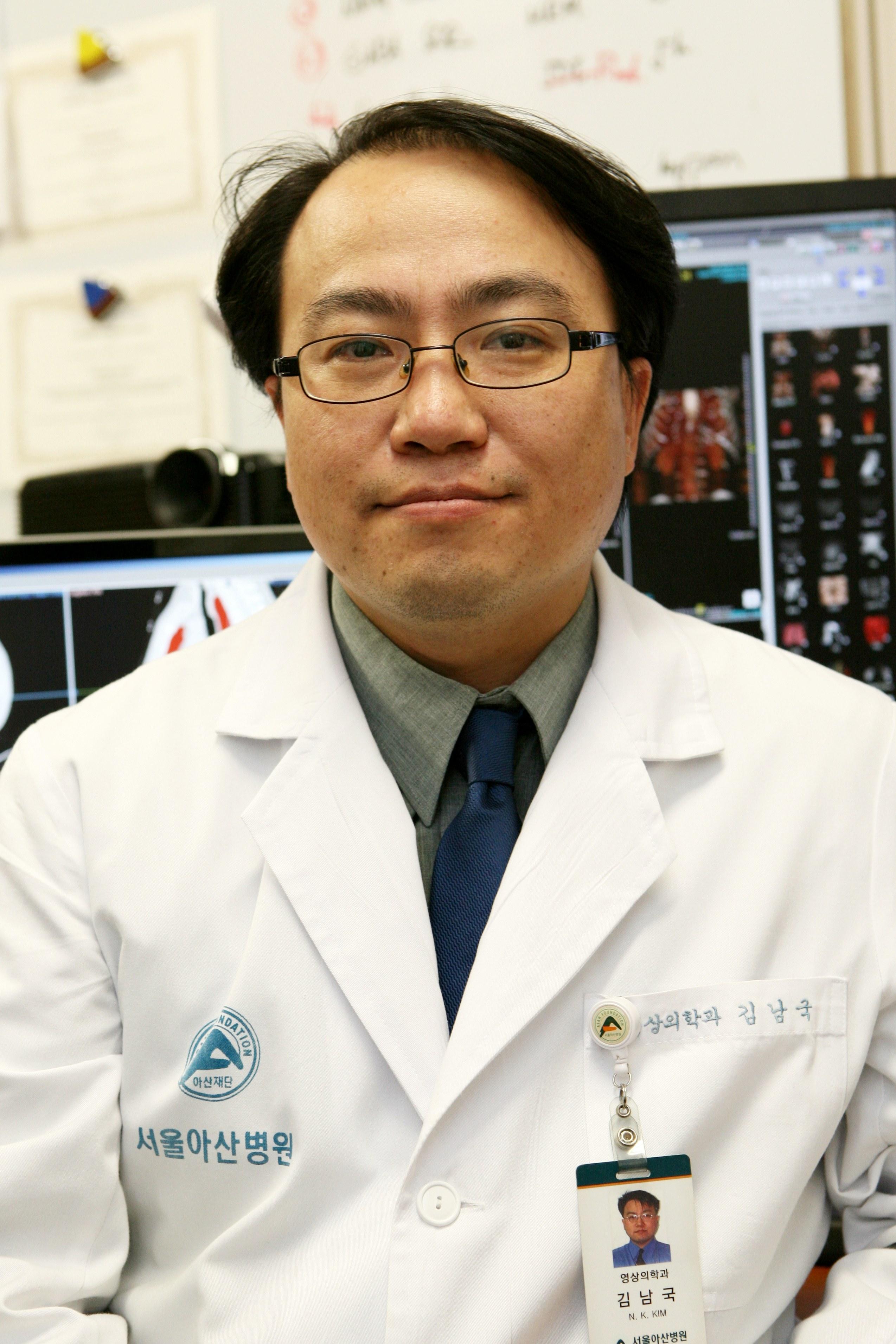 김남국 교수
