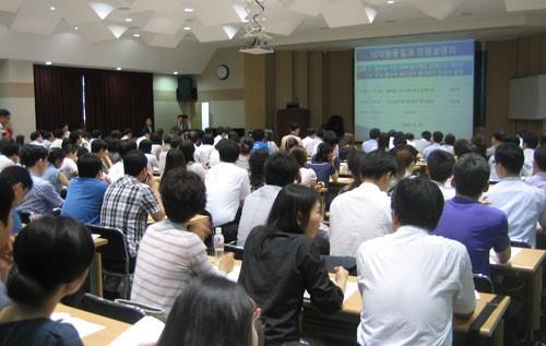식약청은 GMP 선진화를 위해 다양한 교육 프로그램을 운영중이다.