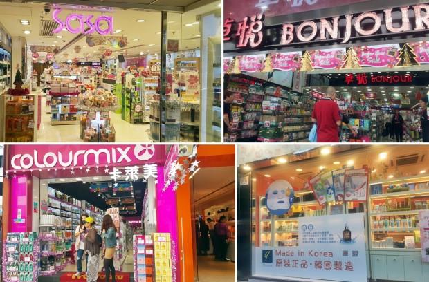 홍콩 화장품시장에서는 샤샤, 매닝스, 컬러믹스, 봉주르 등의 편집숍이 매스 마켓 유통을 주도하고 있다.