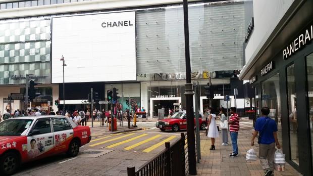 홍콩 쇼핑몰 가운데 최대 규모를 자랑하는 하버 시티.
