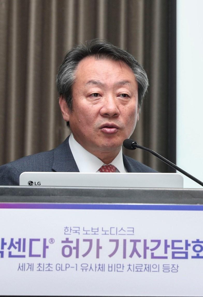 서울성모병원 내분비내과 윤건호 교수