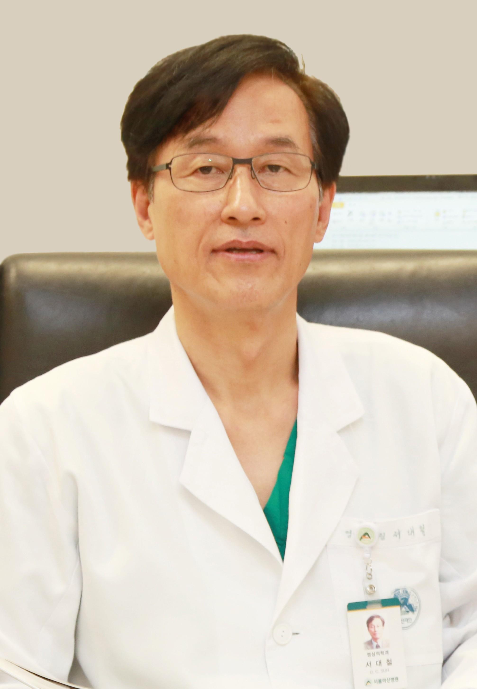 서울아산병원 신경중재클리닉 서대철 교수