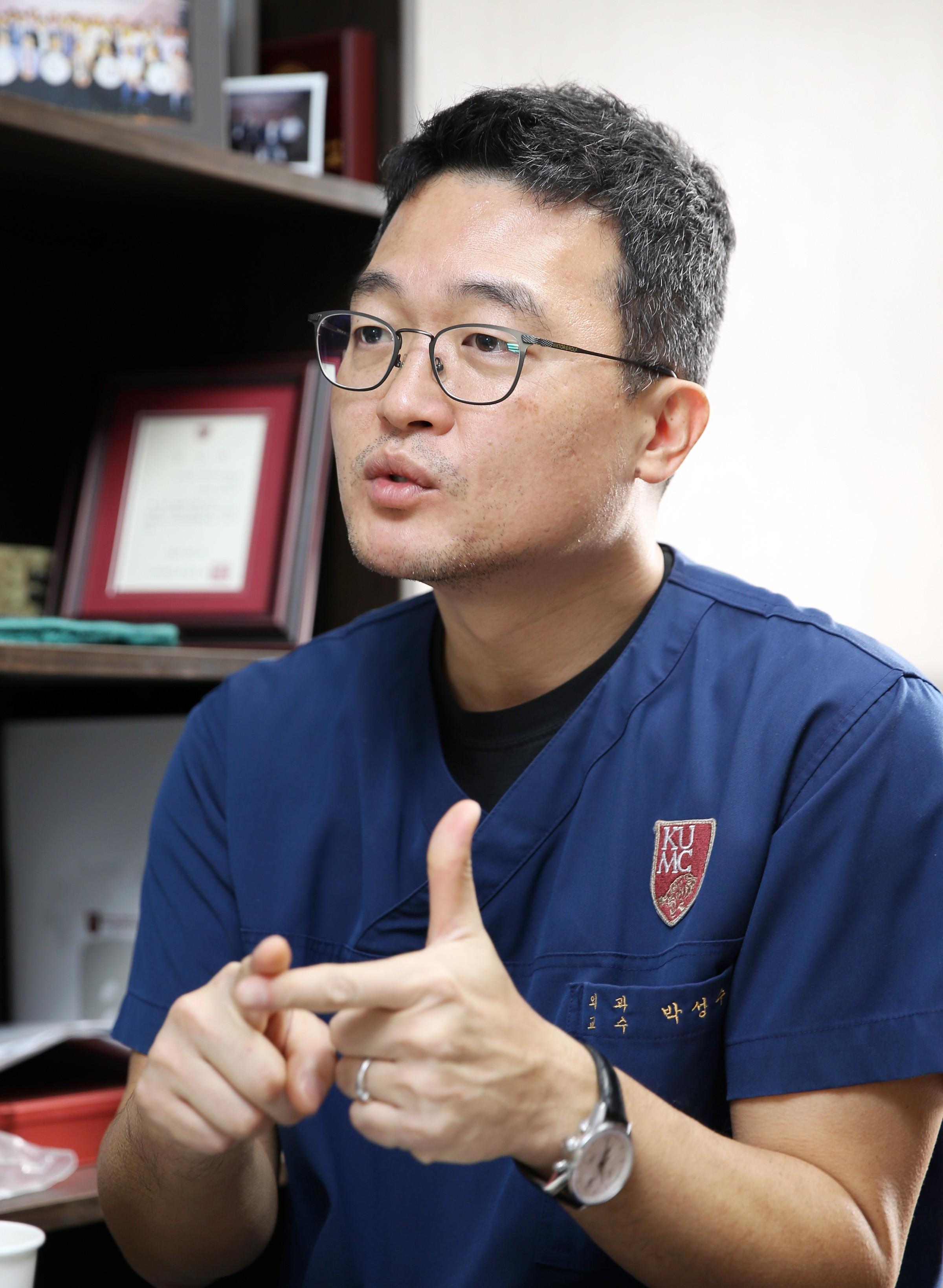 박성수 교수