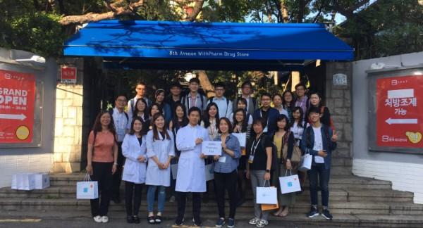 '아시아 젊은 약사회(Asian Young Pharmacist Group, AYPG)' 소속 약사들.