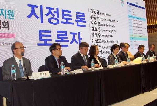 제약산업 육성지원 종합계획 공청회 지정토론 참석자들
