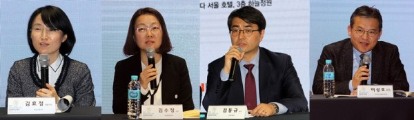 (왼쪽부터)김효정 테크노베이션 대표이사, 김수정 코오롱 상무, 김동규 연세의료원 교수, 이상호 산업기술관리평가관리원 PD