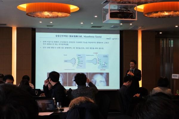 20일 인터컨티넨탈 서울 코엑스에서 한올바이오파마의 글로벌 기술 이전 기자간담회가 열렸다.