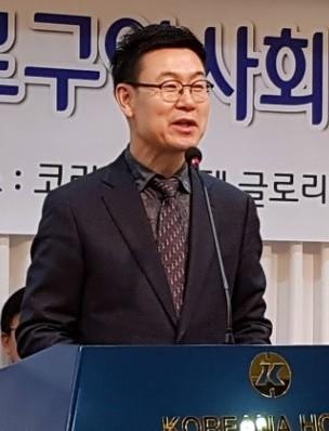 종로구약사회 정하원 회장