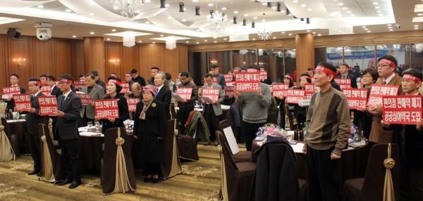 강원도약사회 편의점약 확대 반대 결의대회 전경