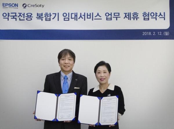 (왼쪽부터) 한국엡손(주) 대표이사 시부사와 야스오, (주)크레소티 대표이사 박경애