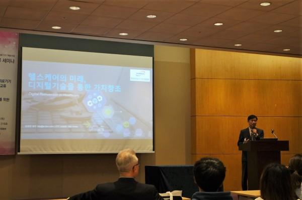 15일 코엑스에서 열린 KIMES 2018 컨퍼런스 세션에서 IBM Korea 김경전 상무가 강의하고 있다.