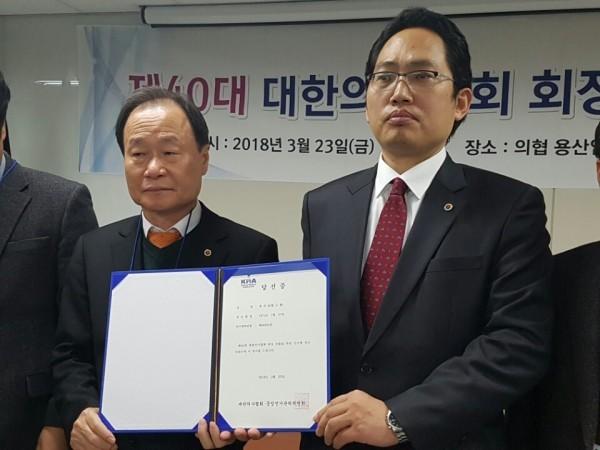 최대집 후보(오른쪽)이 제40대 대한의사협회 선거에서 가 당선된 후 당선증을 들고 있다.