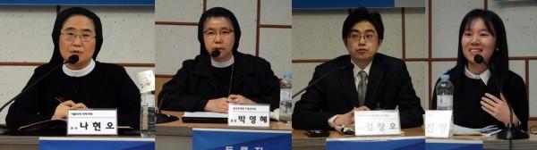 (왼쪽부터)나현오 가톨릭대 교수, 박영혜 서울성모병원 팀장, 김창오 성공회대 교수, 안진영 복지부 사무관