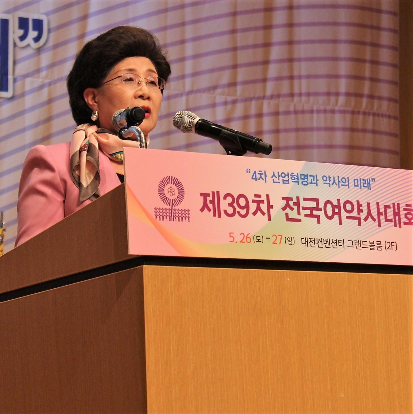 임득연 여약사위원회 부위원장