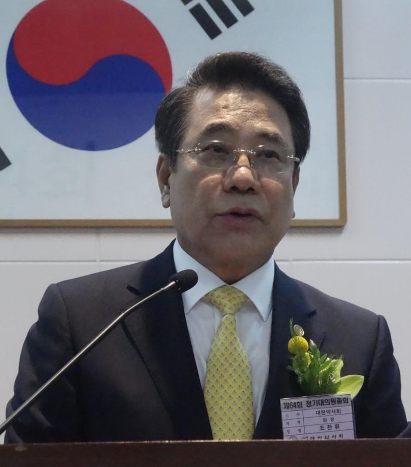 조찬휘 회장