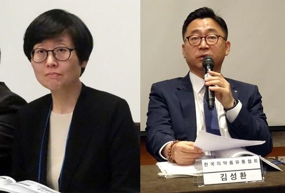 김유미 식약처 과장(왼쪽)과 김성환 의약품유통협회 부장
