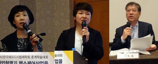 (왼쪽부터)김정미 원장, 김수경 선임연구원, 이모세 센터장