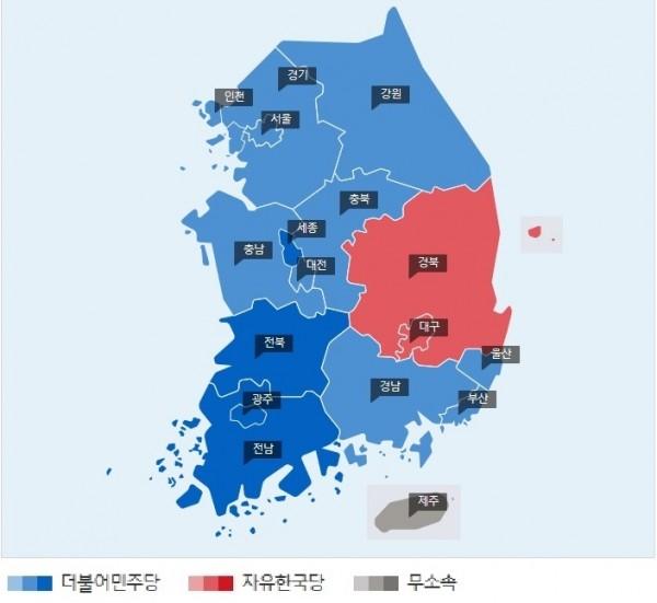 6.13선거 시도지사 개표 결과(출처- 네이버뉴스)