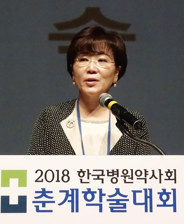 한국병원약사회 이은숙 회장