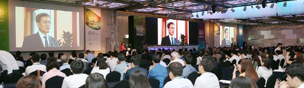 <사진은 2017 글로벌바이오콘퍼런스 개막식 장면>