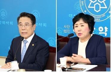 조찬휘 약사회장(왼쪽)과 조선혜 유통협회장