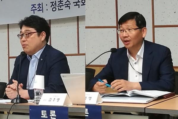 김대철 식약처 부장(왼쪽)과 김주영 복지부 과장