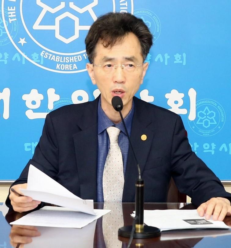 강봉윤 대한약사회 정책위원장