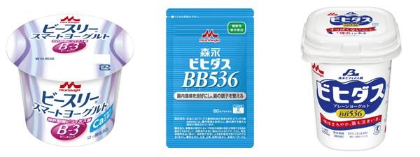 (왼쪽부터) B-3균주 함유 발효유, BB536 함유 경질캡슐, BB536 함유 발효유(특정보건용식품)