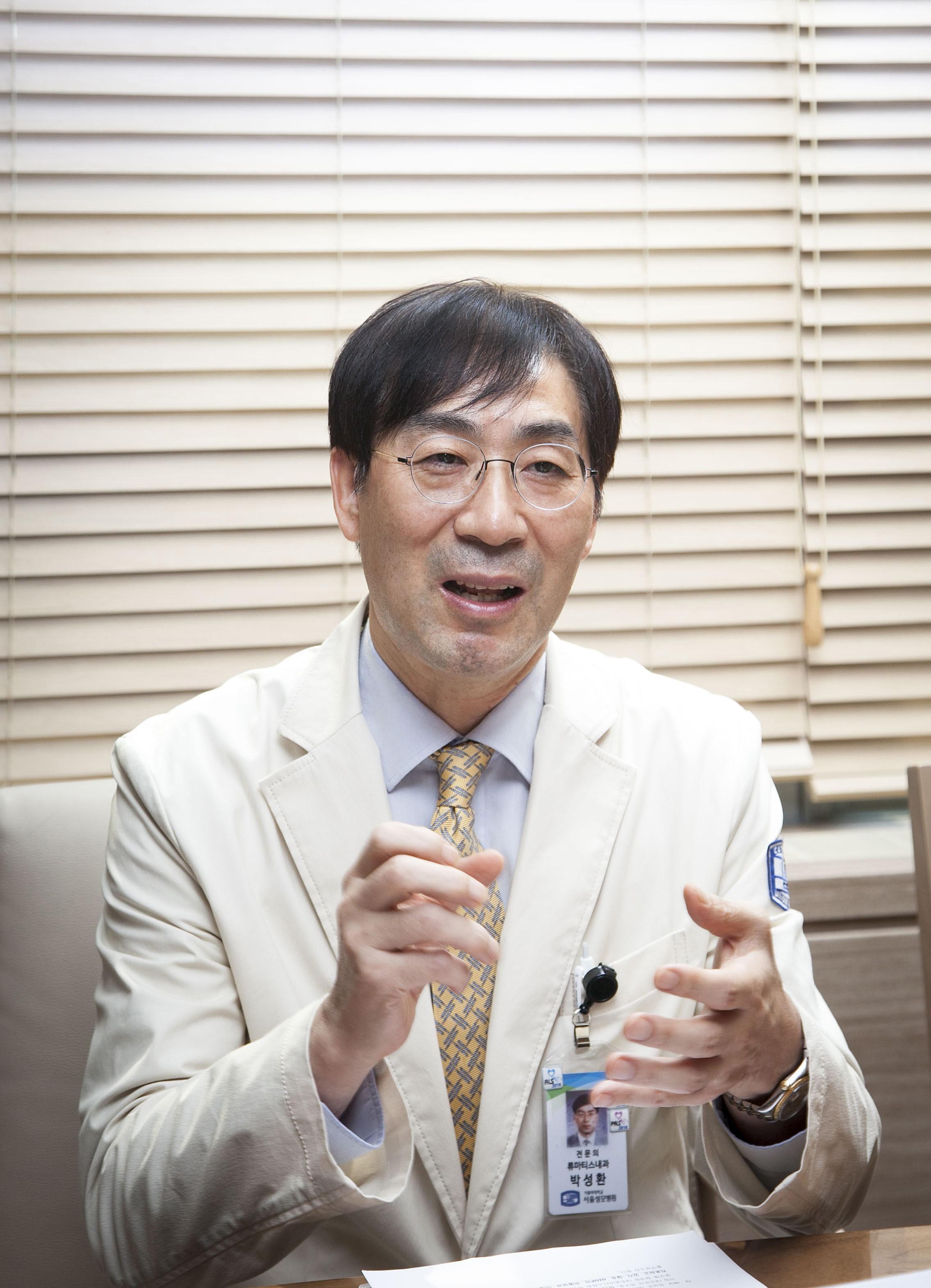 대한류마티스학회 박성환 이사장
