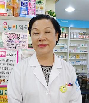 변진희 대표약사