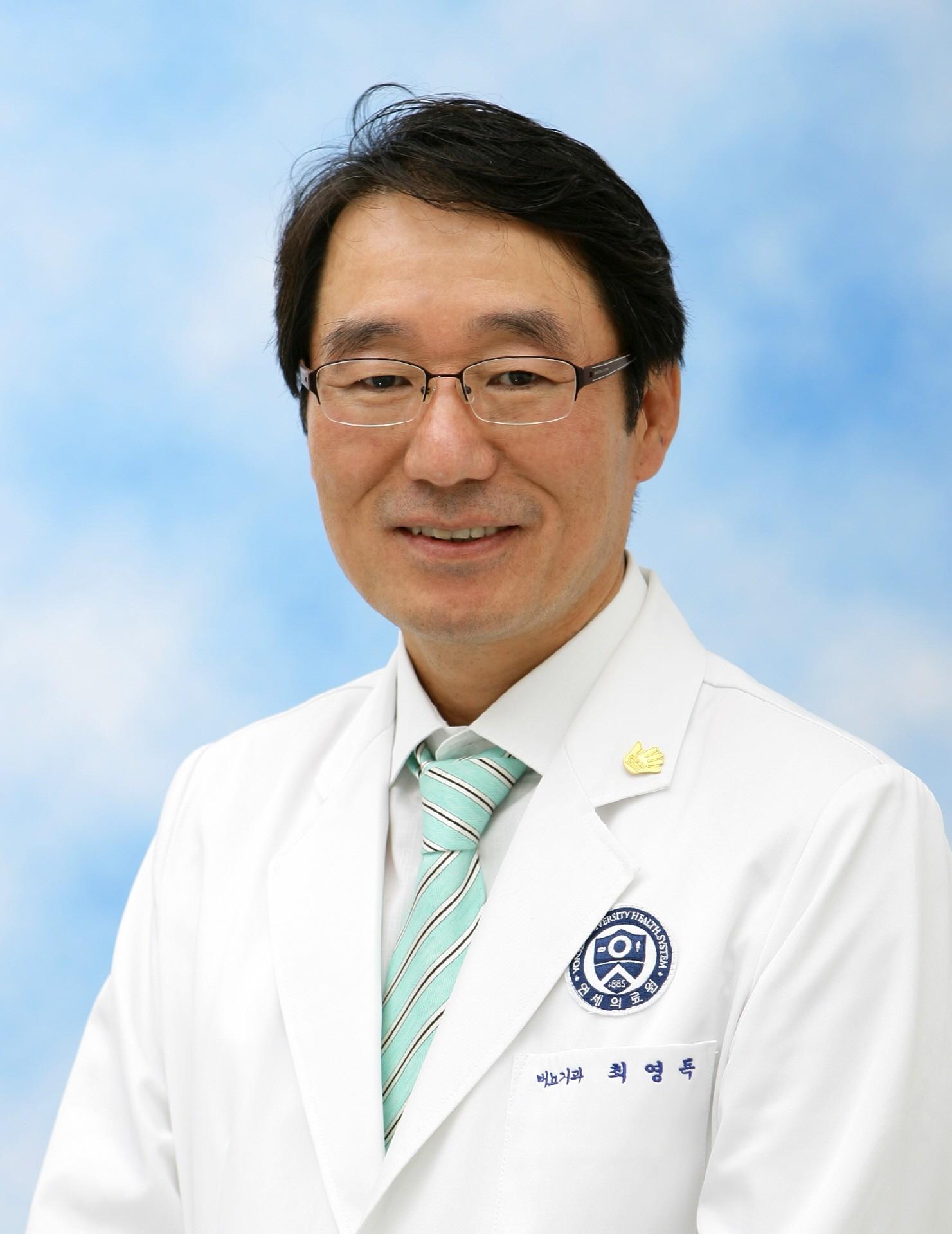 연세의료원 비뇨기과 최영득 교수