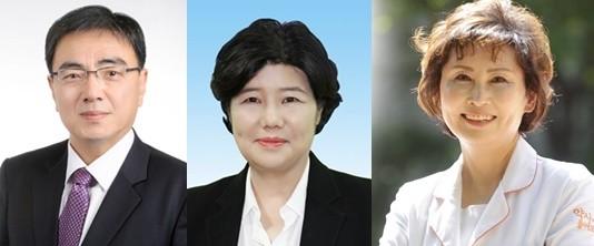 (왼쪽부터) 박근희, 양덕숙, 한동주
