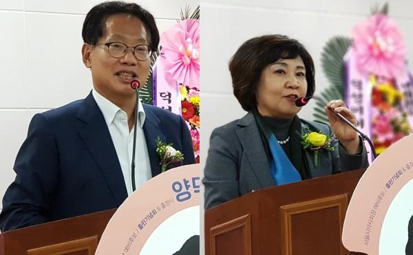 (왼쪽부터)오세제 의원, 김순례 의원