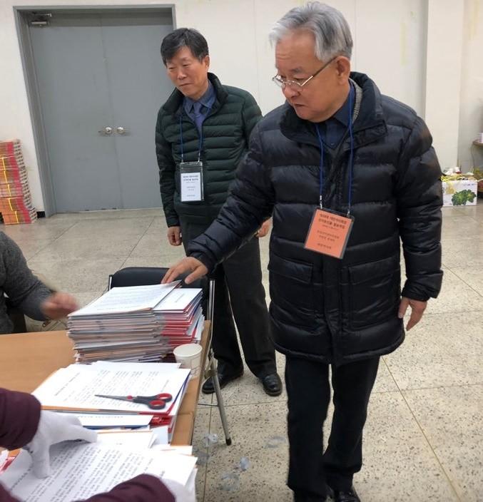 문재빈 선거관리위원장