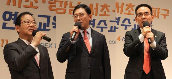 (왼족부터)김대업, 최광훈, 김종환 예비후보