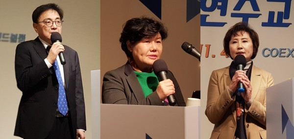 (왼쪽부터) 박근희, 양덕숙, 한동주 예비후보