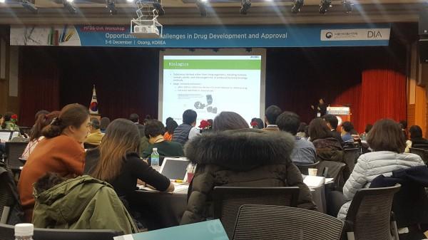 5일 개최된 MFDS-DIA 워크샵에서 안해영 박사(현 AhnBio 대표)가 발표하고 있다.