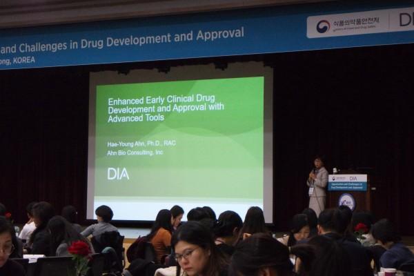 6일 열린 MFDS-DIA 공동 워크샵에서 안해영 박사가 발표하고 있다.