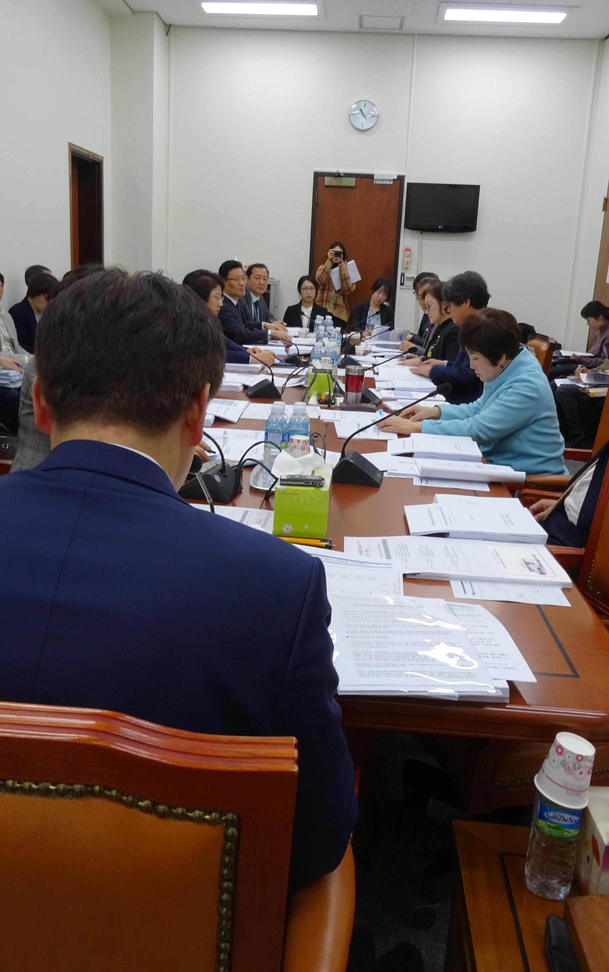 12월 13일 법안소위 공청회
