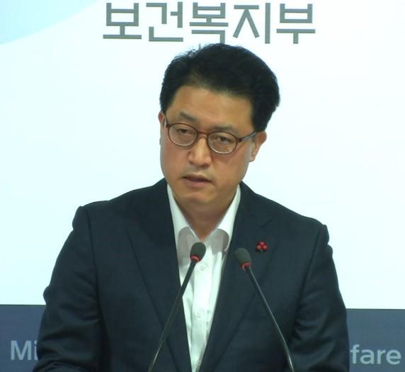 커뮤니티케어 선도사업 계획을 발표하는 복지부 배병준 사회복지실장