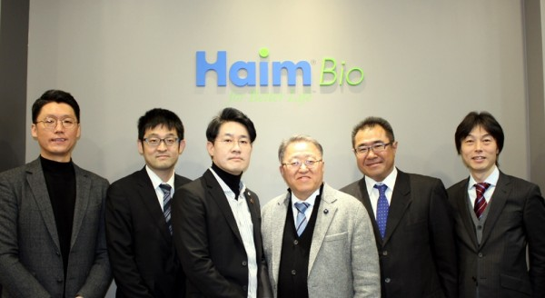 하임바이오 김홍렬대표(오른쪽에서 3번째)와  액셀리드 관계계자들.