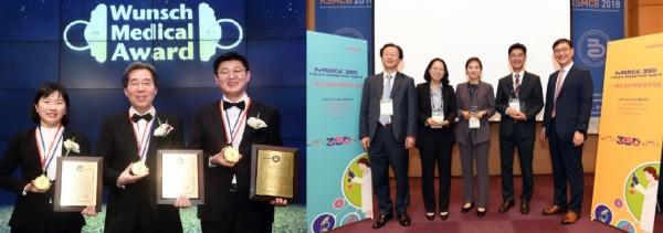 (왼쪽부터)제28회 분쉬의학상 수상자들, 제1회 머크 350 미래연구자상 수상자들