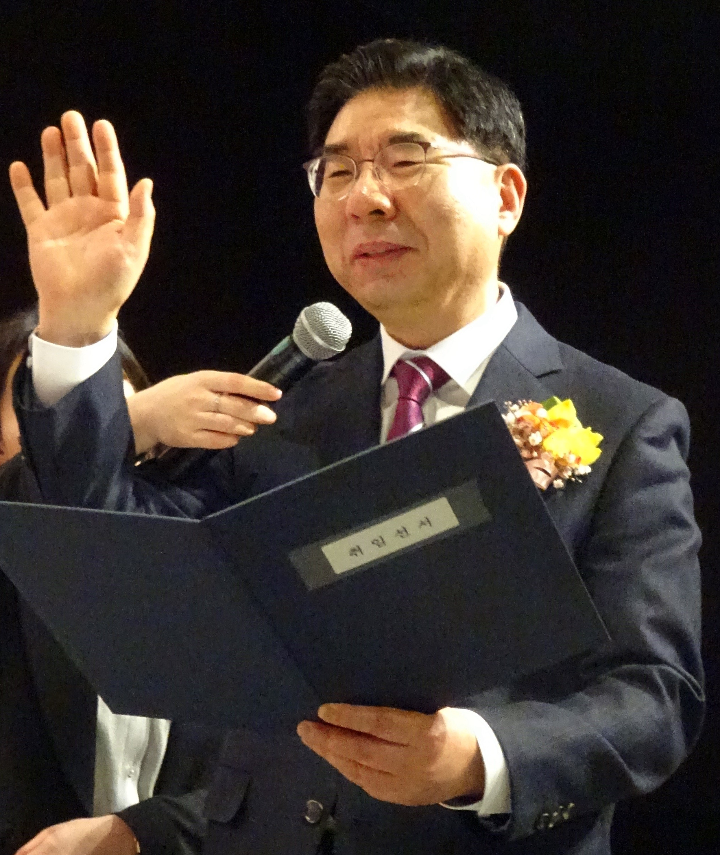 취임선서를 하는 박영달 경기도약사회장