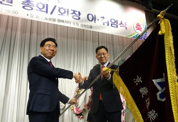 박영달 경기도약사회장(왼쪽)과 최광훈 직전 경기도약사회장의 회기전달식