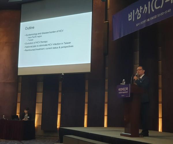 국립 대만 대학병원 춘 젠 리우(Chun-Jen Liu) 교수가 발표하고 있다.