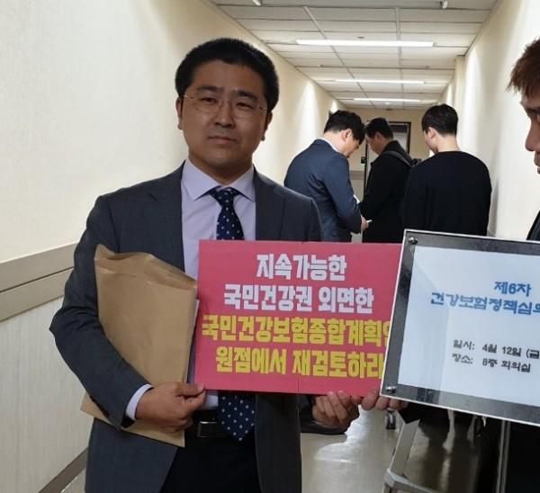 건정심을 항의방문한 박종혁 의협 대변인