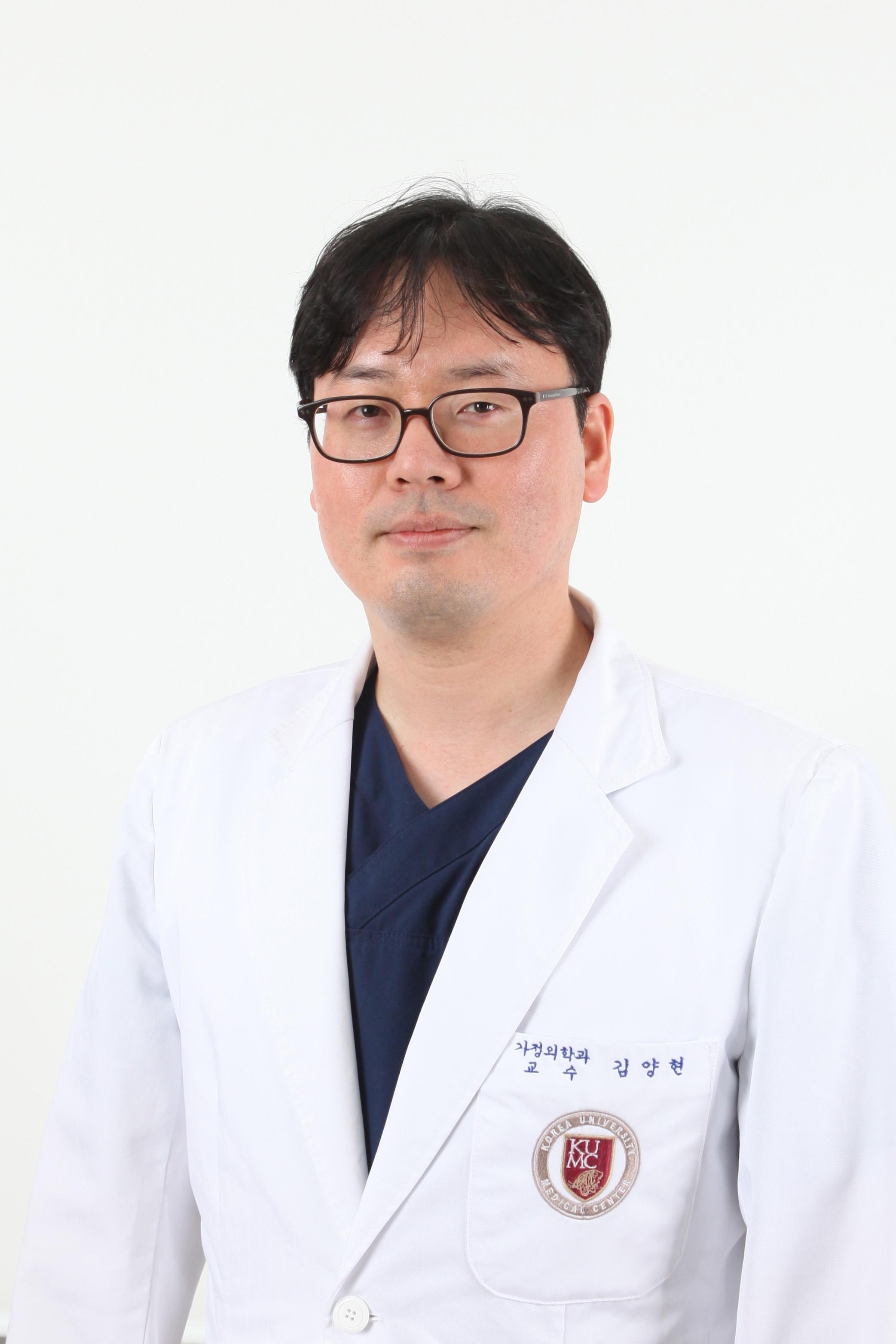김양현 교수