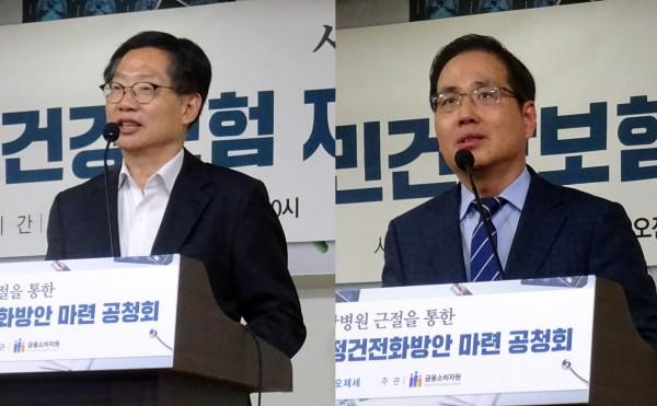 왼쪽부터 오제세 국회의원,조남희 대표